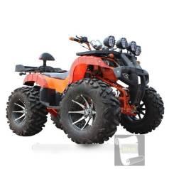 Stels ATV 250, 2020