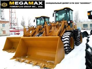 MEGAMAX GL 300L, 2020