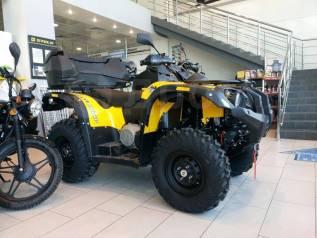 Stels ATV 500 YS Leopard, 2021