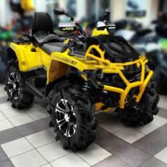 Stels ATV 850G Guepard Trophy PRO, 2021