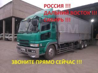 Фургоны бабочки 5-20тон, Рефрижераторы из Хабаровска на Приморье