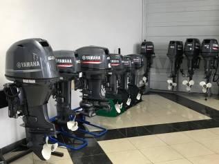 Лодочные моторы Yamaha от Официального Дилера