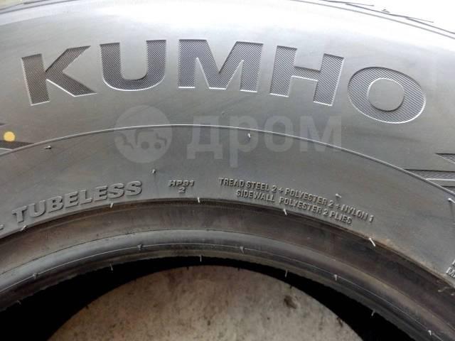 Kumho Crugen HP91. Летние, без износа