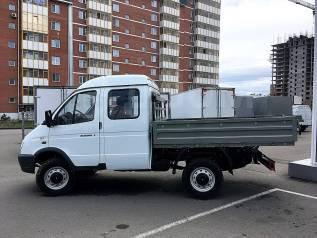 ГАЗ, 2021