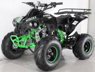 Квадроцикл бензиновый MOTAX ATV Raptor LUX 125 сс (подростковый), МОТО-ТЕХ, Томск, 2020
