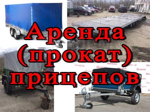 Аренда (прокат) прицепов для легковых авто в Томске - Аренда легковых авто и автобусов