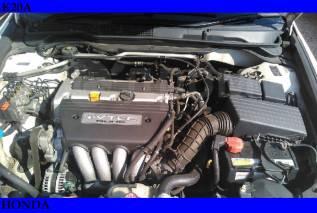 Продажа двигатель на Honda K20A