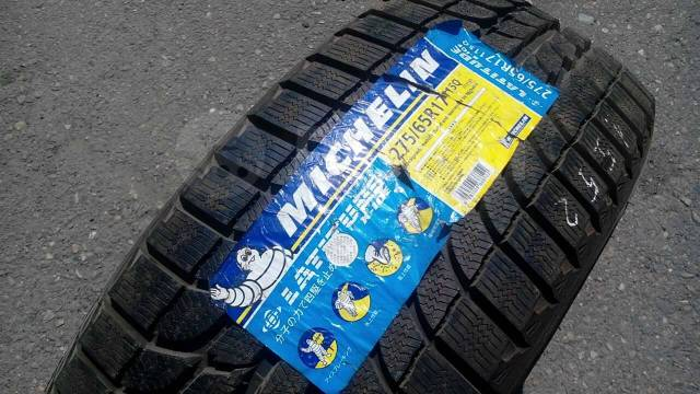 Michelin Latitude X-Ice, 275/65R17