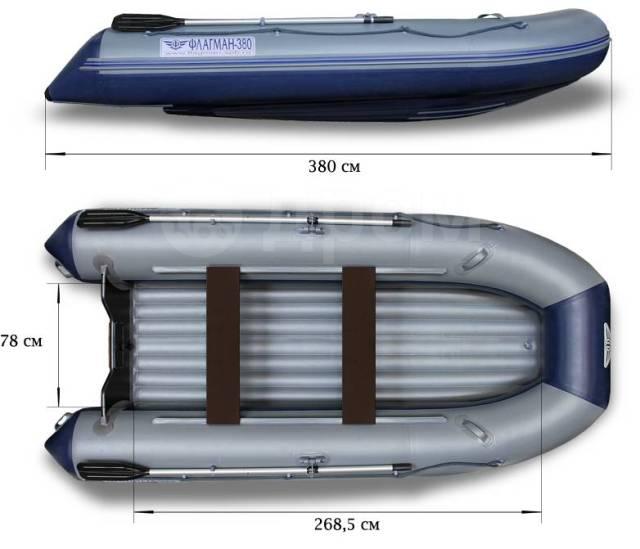 Флагман 380. 2020 год, длина 3,80м., двигатель подвесной, 20,00л.с., бензин. Под заказ