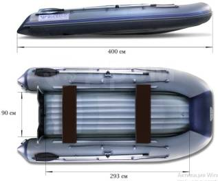 Лодка Флагман 400 U НДНД в г. Барнаул по супер цене!