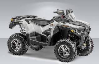Stels ATV 650 Guepard ST, 2021