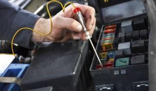 Автоэлектрик Техпомощь Отключить сигнализацию Сканер Запуск авто выезд