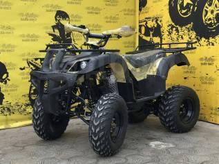 ATV 250 Adventure, 2021