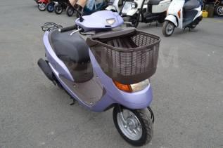 Honda Dio AF68 Cesta