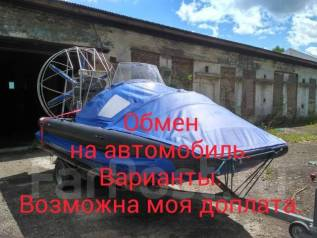 Аэролодка (аэроглиссер) Пиранья 4