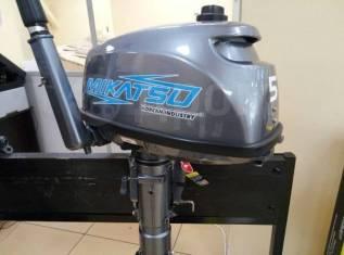 Лодочный мотор Mikatsu M5FHS в г. Барнаул + Подарок!