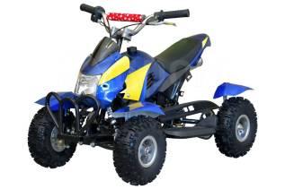 ATV-Bot, 2020