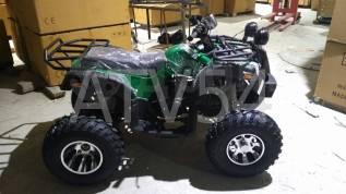 Квадроцикл Grizzly 200сс, 2020