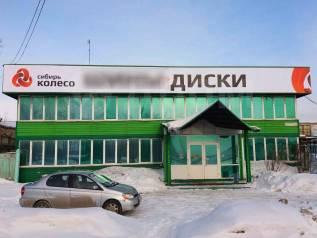 """""""Сибирь Колесо"""" Компания по продаже дисков в Новокузнецке"""