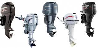 Ремонт лодочных моторов двигателя катеров насосов водяных помп навигац