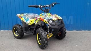 Motoland ATV 800vat, 2020
