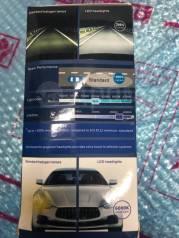 Лампа светодиодная. Ford Ranger, ES, ET, TKE Ford Everest, EP, EU Ford C-MAX, CCG Ford Maverick, TM1, TM7 BMW: 2-Series, 6-Series, 1-Series, 3-Series...