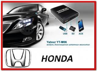 Mp3 usb адаптер для штатных магнитол Honda (Yatour)