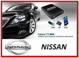 Mp3 usb адаптер для штатных магнитол Nissan (Yatour)