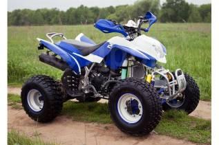 Motoland ATV 250 DAKAR, 2020