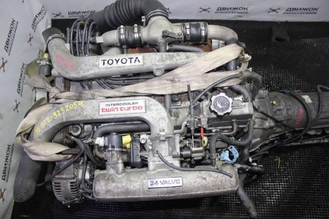 Двигатель в сборе. Toyota: Aristo, Mark X, Celsior, Verossa, Mark II, Cresta, Supra, 4Runner, Brevis, Chaser, Crown, Progres, Soarer, Mark II Wagon Bl...
