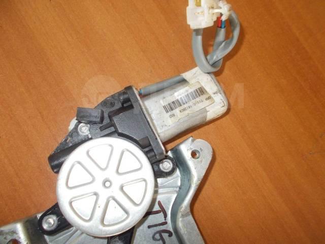 Стеклоподъемник правый передний Chery Tiggo FL Контрактное Б/У T116104120