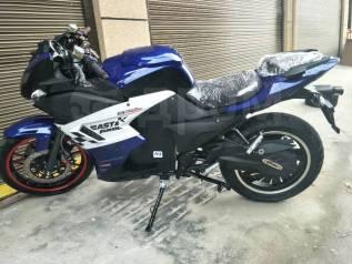 Yamaha, 2020
