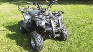 ATV124, 2020