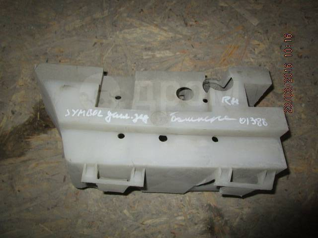Кронштейн усилителя бампера. Renault Symbol, LB, LB0C, LB0P, LU01 Renault Clio K4J, K4J710, K4J711, K4J712, K4J713, K4M, K7J, K7J700