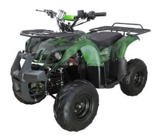 квадроцикл ATV Classic 7Е (1000W), 2020