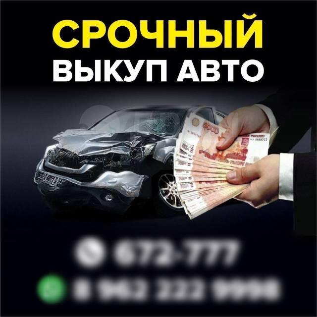 Авто и деньги сайт авто ломбарды оренбург