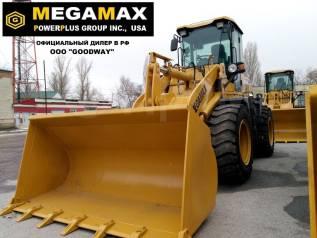 MEGAMAX GL 300L, 2021
