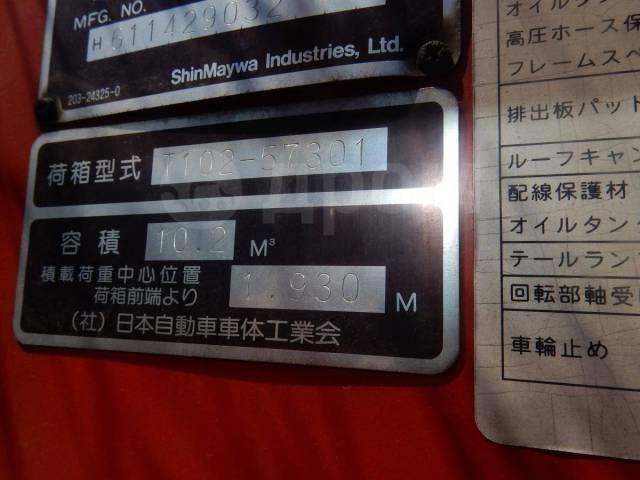 Isuzu Forward. , мусоровоз 10(! ) кубов. Поставляем на заказ из Японии., 8 200куб. см. Под заказ