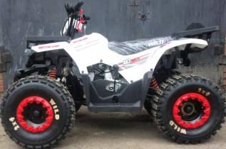 Motoland ATV 150U, 2018