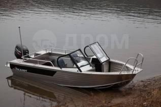 Продам лодку Салют 480