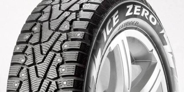 Pirelli Ice Zero FR, 295/40 R20