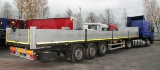 Услуги грузовых бортовых прицепов, длинномеров, перевозка Негабарита