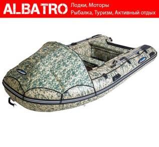 Лодка Gladiator E380 Камуфляж Пиксель НДНД