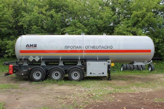 AMS. Полуприцеп-цистерна для перевозки СУГ 40м3, 19 000кг. Под заказ