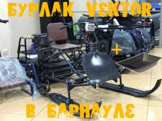 БУРЛАК М Vector 15, 2020