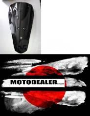 Передний пластик (клюв) Honda Dio AF56