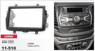 Переходная рамка для LADA Vesta 2015+