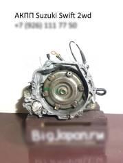 АКПП Suzuki Swift U440 RS413 2WD M12A M13A M15A M16A