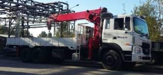 Услуги : Эвакуатор 7 тонн стрела 10 тонн борт в Артеме и Надежденске