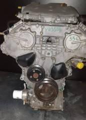 Контрактный двигатель 3500см3. (VQ35DE) Infiniti G35